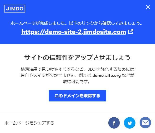 ジンドゥー URL